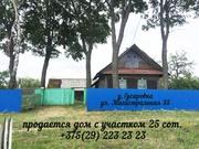 Дом в Гусаровке с участком